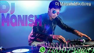 Dj Song Bhagra Competition 2018 By Dj Manish
