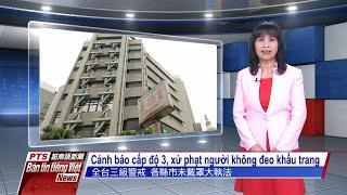 Đài PTS – bản tin tiếng Việt ngày 20 tháng 5 năm 2021