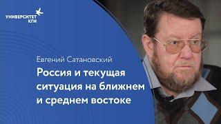 Лекция Евгения Сатановского