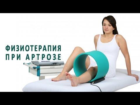 Боль в суставах колено лечение мазь