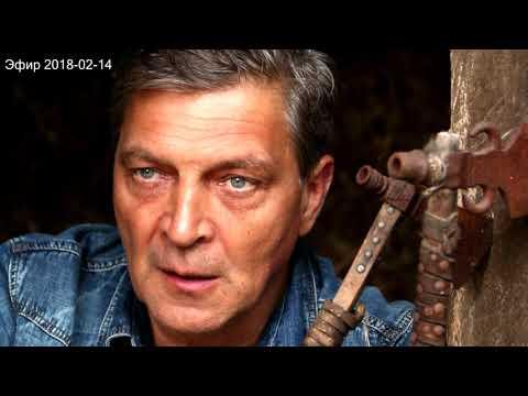 Невзоров - позорная история гибели крейсера