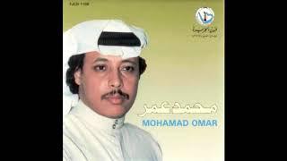 تحميل اغاني يا زماني - محمد عمر MP3