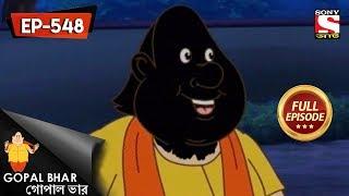 Gopal Bhar (Bangla) - গোপাল ভার) - Episode 548 - Kalo Manush - 7th October, 2018