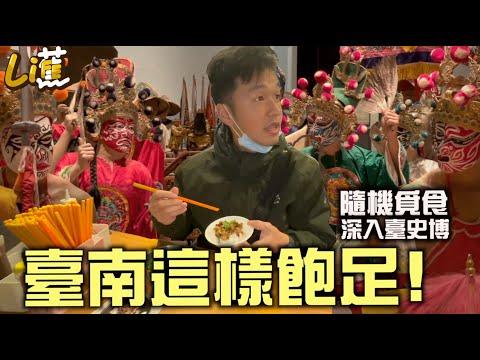 好飽滿 在臺南的全推薦!還瞭解了臺灣的一切?『香蕉』