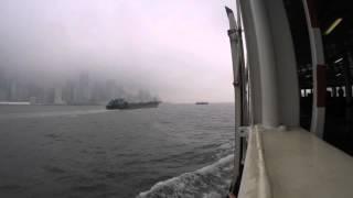 2016-03-07 Star Ferry, Hong Kong