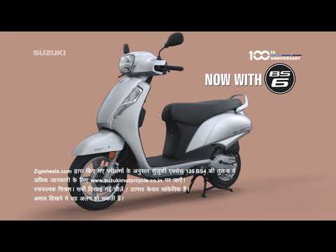 Suzuki Access 125 | Bluetooth® Enabled Digital Console | BS6