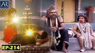 जय जय जय बजरंगबली   Episode-214   राम भक्त हनुमान कथा   @Bhakti Sagar AR Entertainments