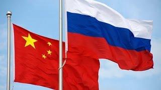 Россия и Китай сегодня. партнеры, соседи или соперники. Антиамериканские настроения в Китае