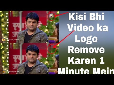 Download Video Logo Or Watermark Remover Remove Watermark In Android