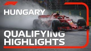 2018 Hungarian Grand Prix: Qualifying Highlights