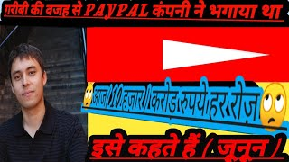 Did you know friends???YouTube, was made by a ,Muslim,jawed Karim, world biggest motivation case stu