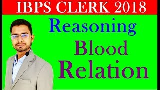 Reasoning Blood Relation Questions For IBPS Clerk Pre | Previous Year Paper Questions