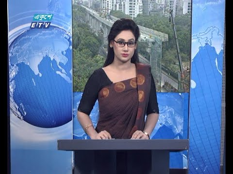 02 PM News || দুপুর ০২টার সংবাদ || 12 May 2021 || ETV News