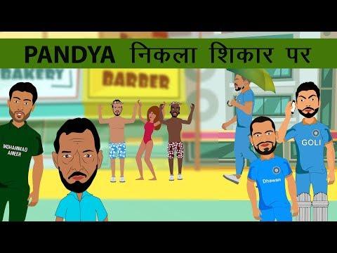 Kaun kya kar raha hai   Indian cricket team spoof   Indian team before West Indies Tour 2019
