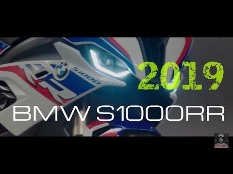 BMW S1000RR 2019   Rennstrecke oder Strasse