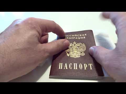 Спас постиранный паспорт