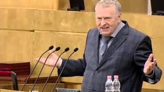 Жириновский разносит Единую Россию 20.09.2013