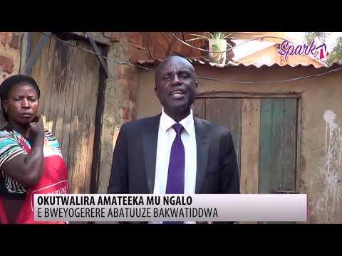 Abakubye ateberezebwa okuba omubbi e Bweyogerere babakutte n'egabamyuuka