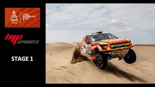 MP-SPORTS DAKAR 2019 - Stage 1