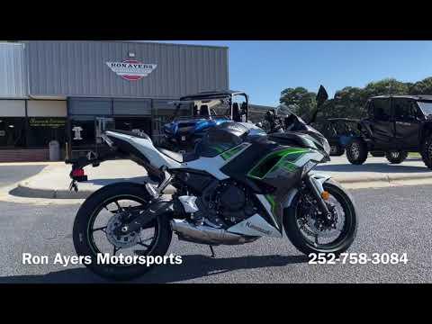2022 Kawasaki Ninja 650 in Greenville, North Carolina - Video 1