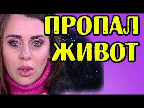 У РАПУНЦЕЛЬ ПРОПАЛ ЖИВОТ! НОВОСТИ 10.03.2018