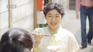 mqdefault - 連続テレビ小説 まんぷく(147)「いきましょう!二人で!」   2019年03月26日