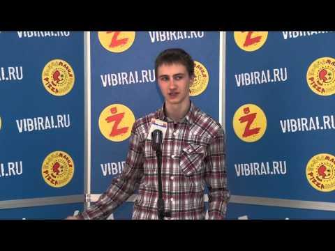 Иван Ливанов, 16 лет