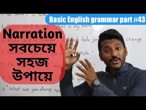Narration is soo easy! Direct speech-indirect speech. Basic English grammar part#43