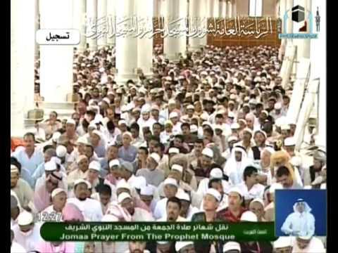 Friday Khutbah Madinah 15-10-2010