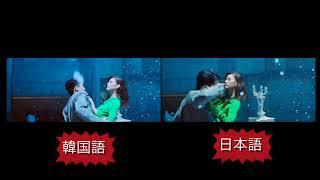 SEUNGRI   '셋 셀테니 (1, 2, 3!)' MV 日本語と韓国語 mv違い
