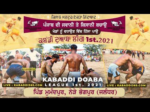 Mumandpur (Jalandhar) Kabaddi Doaba League 1st. 2021 24 July 2021