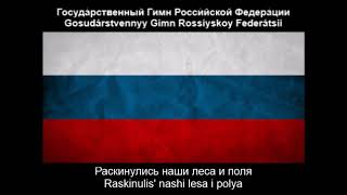 russian national anthem lyrics copy and paste - TH-Clip