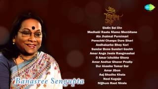 Aaj Bikeler Dake | Old Bengali Songs Audio Jukebox | Banasree Sengupta