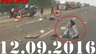 Подборка / ДТП / Аварии до 12 09 2016 Car Crash Compilation / Авария / Аварий