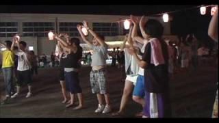 【東京】八丈島の超高速マイムマイム!