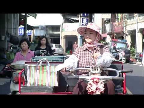 臺南的電影 那天媽媽來看我