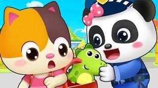 Tôi là cảnh sát tí hon | Kiki Miumiu làm cảnh sát | Nhạc thiếu nhi vui nhộn | BabyBus