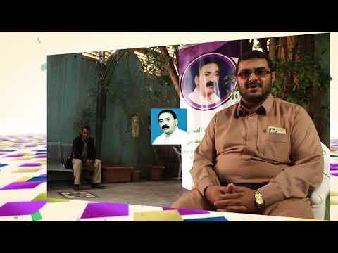 أفضل علاج أعشاب لمرض العقم ـ محمد أحمد الدعير ـ شهادة بنجاح العلاج