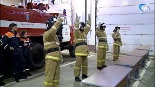 Будущие пожарные впервые приняли участие в региональном чемпионате «Молодые профессионалы»