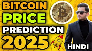 Ist Bitcoin in Indien, April 2021
