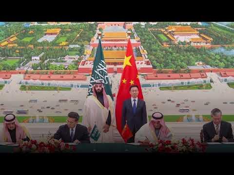 المملكة والصين.. تطور اقتصادي بأجنحة