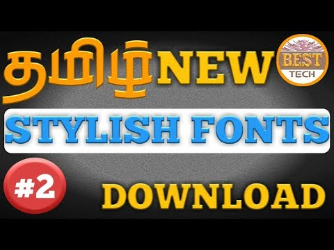 Download Tamil Stylish Fonts Video 3GP Mp4 FLV HD Mp3 Download