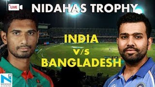 India won the toss and decided to field against Bangladesh. Rohit Sharma-led Indian cricket team will look to continue their winning run in the tournament as they take on Bangladesh in the Nidahas Trophy T20 final at the R Premadasa Stadium in Colombo on Sunday.  About Channel: Nyoooz UP is a news hub which provides you with the comprehensive up-to-date news coverage from Uttar Pradesh and Uttarakhand. Get the latest top stories, current affairs, sports, business, entertainment, politics, astrology, spirituality, and many more here on NYOOOZ UP. We provide you the in-depth details of the latest news mainly from different parts of Uttar Pradesh & Uttarakhand. Nyoooz UP एक समाचार चैनल है जो नवीनतम शीर्ष समाचारों, खेल, व्यवसाय, मनोरंजन, राजनीति और कई और अन्य कवरेज प्रदान करता है। यह चैनल मुख्य रूप से उत्तर प्रदेश और उत्तराखंड के विभिन्न हिस्सों से नवीनतम समाचारों का विस्तृत विवरण प्रदान करता है। Register with NYOOOZ UP to get all the latest Hindi news updates as they happen. Download our App on : Google Play Store : https://play.google.com/store/apps/details?id=com.nyoooz Apple Istore: https://itunes.apple.com/us/app/newzstreet-tv-video-news/id1132005445?mt=8&ign-mpt=uo%3D4  Keep Yourself Updated and Follow NYOOOZ Here:  Website: http://www.nyoooz.com Facebook: https://www.facebook.com/nyoooz Twitter: https://twitter.com/NYOOOZindia Instagram: https://www.instagram.com/newzstreetmedia/  Now Get NYOOOZ in Hindi Here:  https://www.youtube.com/c/nyooozhindi http://www.hindi.nyoooz.com/