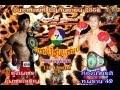 ศึกมวยไทย 7 สี วันอาทิตย์ที่ 22 กันยายน 2556 เวลา 13.45 น. ปรับคู่มวยล่าสุด - YouTube