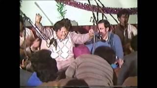 Tere Buhe Aa Behna - Ustad Nusrat Fateh Ali Khan - OSA