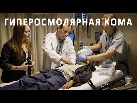 Санатории для диабетиков уфа