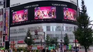 Blackpink Boombayah playing in Japan