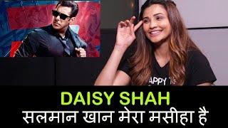 Daisy Shah : Salman Khan Is My MESSIAH | सलमान खान मेरा मसीहा है | EXCLUSIVE INTERVIEW