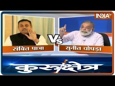 Kurukshetra: इतिहास से BJP कब सीखेगी ? सुनिए Suneet Chopra ने ऐसा क्यों कहा