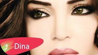 مازيكا Dina Hayek - Ha Ya Omri ( Audio ) / دينا حايك - آه يا عمري تحميل MP3